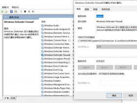 Win10 windows defender 防火墙,应用商店,内置应用全部失效、打不开、无法启动,服务被删除的解决方法